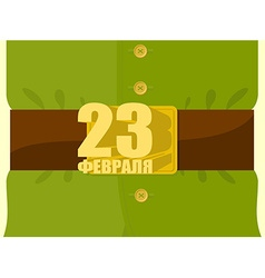 Soldiers uniforms Strap and buckle 23 February vector image