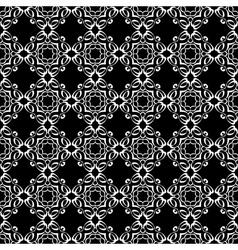White ribbon pattern vector image