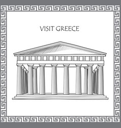 acropolis athens travel greece card greek vector image