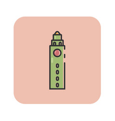 flat color ann arbor icon vector image vector image