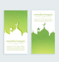 Ramadan festival vertical banners vector