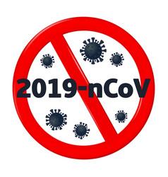 Stop coronavirus coronavirus 2019-ncov vector