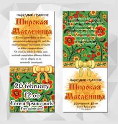 Wide maslenitsa fliers with khokhloma patterns vector