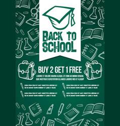 Back to school sale chalkboard poster vector