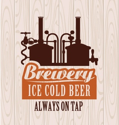 Banner with picture brewery vector