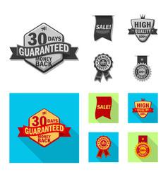Emblem and badge sign set vector