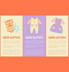 baby clothes and text sample vector image