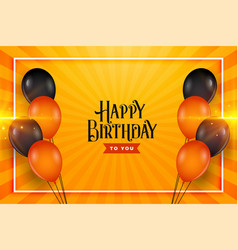 Happy birthday balloons wishes card background vector