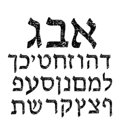Hebrew letters Shabby black font The Hebrew vector