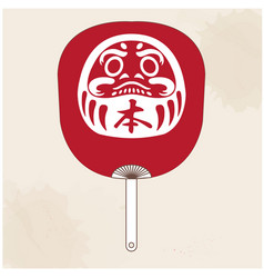 Japanese fan daruma doll background image vector