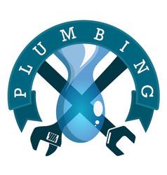 repair of plumbing with tools vector image