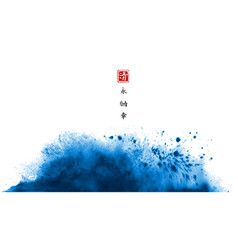 abstract blue ink wash painting in traditional vector image