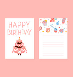 birthday party invitation card template with with vector image