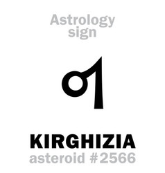 astrology asteroid kirghizia vector image