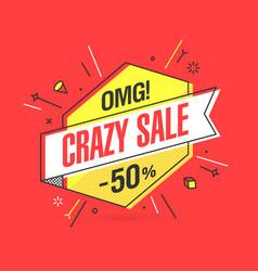 Crazy sale banner template in flat trendy memphis vector