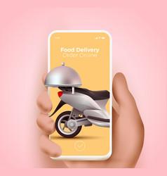 food delivery service website or mobile vector image