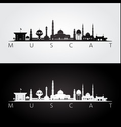 muscat skyline and landmarks silhouette vector image
