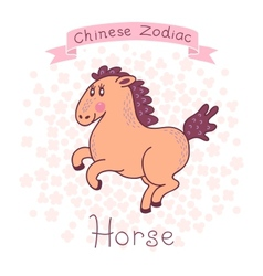 Chinese Zodiac - Horse vector image