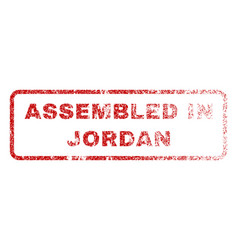 Assembled in jordan rubber stamp vector