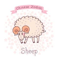 Chinese Zodiac - Sheep vector image