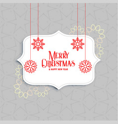 elegant merry christmas greeting with snowflakes vector image