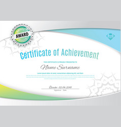 official white certificate with green blue wave vector image