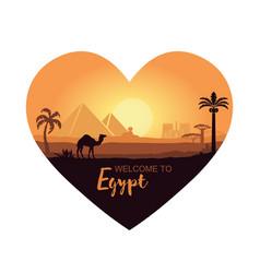 stylized heart-shaped landscape egypt at sunset vector image