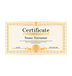 Certificate template editable name surname date vector