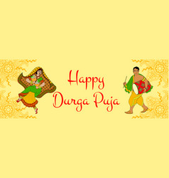 durga puja greeting card vector image