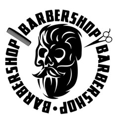 monochrome with bearded skull vector image