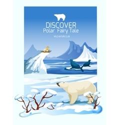 northern landscape wild nature poster print vector image