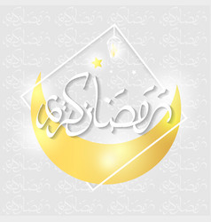 ramadan kareem greeting card arabic calligraphy vector image
