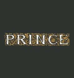 Word prince vintage lettering in ornate letters vector
