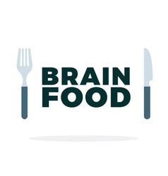 brain food flat isolated vector image