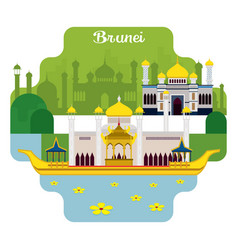 Brunei travel and attraction vector