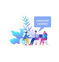 online language courses distance education vector image