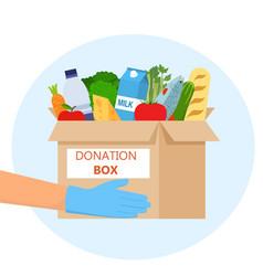 Donation box food vector