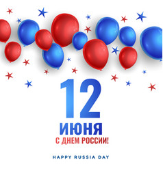Happy russia day celebration poster with balloons vector