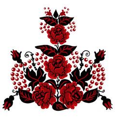 ukraine folk ornament decoration design on cup vector image