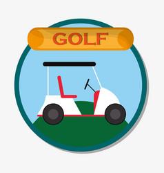 golf car field sport emblem vector image vector image