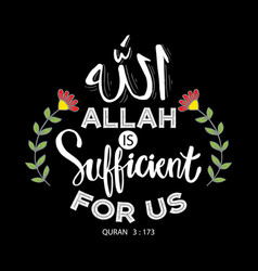 Allah is sufficient for us islamic quran quotes vector