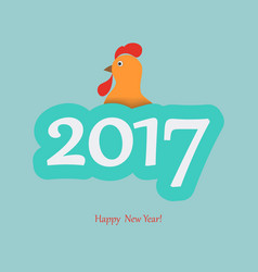 happy- of happy new year and ro vector image