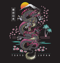 Highly detailed dragon with japanese background vector