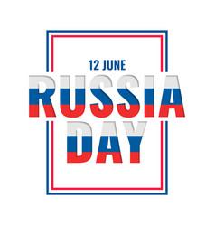 12th june happy russia day celebration card design vector