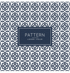 Abstract islamic style pattern shape background vector