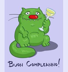 birthday greeting card italian text vector image