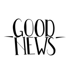 good news vector image