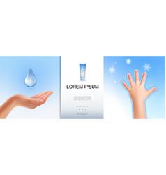 Realistic skincare light template vector