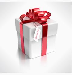 gift - box vector image