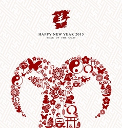 Happy Chinese new year of the Goat 2015 vector image